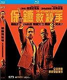 The Hitmans Bodyguard (Region A Blu-ray) (Hong Kong Version / Chinese subtitled) 保鑣救殺手