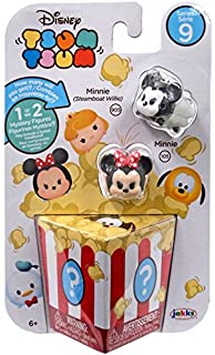 Disney Tsum Tsum Series 9 Mickey (Steamboat Willie) & Mickey 1-Inch Minifigure