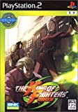The King of Fighters 2003 (SNK Best Collection) [Japan Import]
