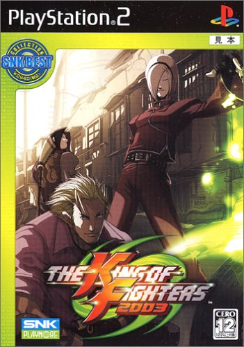 The King of Fighters 2003 (SNK Best Collection) [Japan Import] (Collection Snk Best)