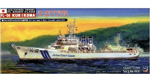 1/700 PL-06 Kurikoma Japan Coast Guard patrol boat type Erimo by Pit road