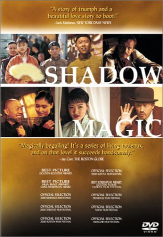 Shadow Magic - Dvd English Magic