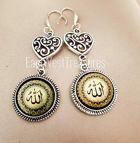 Amazon com: Allah Muslim Islamic Arabic Prayer Filigree