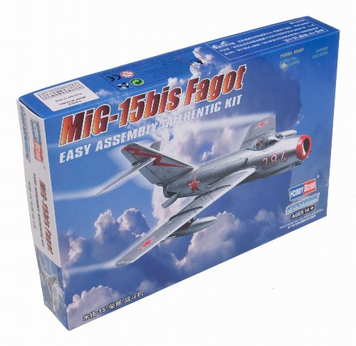 Hobby Boss MiG-15Bis Fagot Airplane Model Building (Hobby Boss Models)
