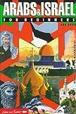 Arabs & Israel for Beginners (Writers and Readers Series)