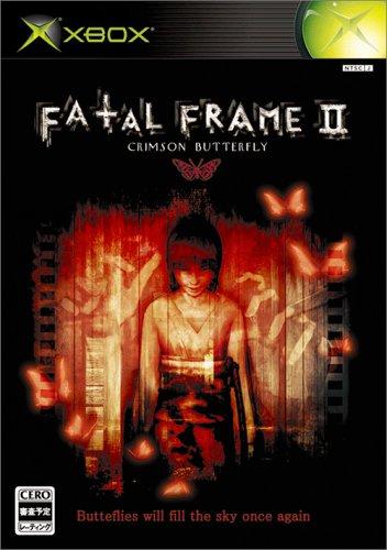 FATAL FRAME II Crimson Butterfly