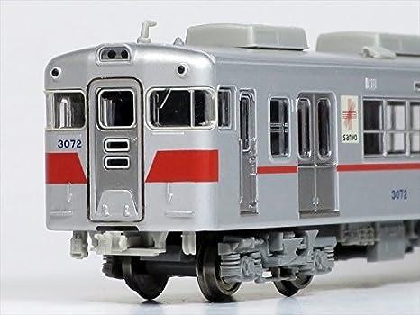 medidor de micro As N Sanyo Electric Railway coches de aluminio y nueva marca de 4-car set modelo A8888 del tren de ferrocarril 3050-basado: Amazon.es: ...