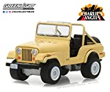 "1980 Jeep CJ-5 Yellow Julie Rogers ""Charlie's"