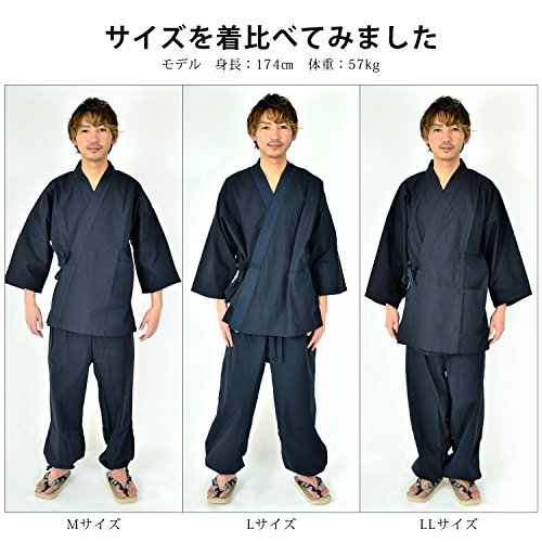 Edoten Men's Japan Kimono Ninjya Cotton100% Samue Nevy XXL by Edoten (Image #6)