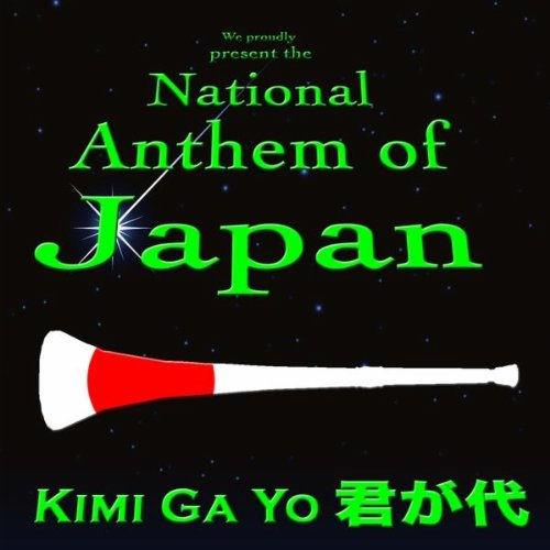 Amazon.com: National Anthem of Japan (Kimi Ga Yo): New