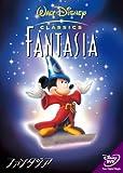 ファンタジア [DVD](ウォルト・ディズニー)