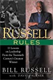 Russell Rules, Bill Russell and David Falkner, 0525945989
