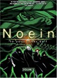 Noein - To Your Other Self: Volume 3 (ep.11-15)