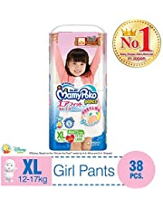 MamyPoko Air Fit Pants Girl, XL, 38ct (Packaing may vary)