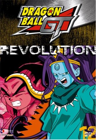 Dragon Ball GT - Revolution (Vol. - Valley In Stores Moreno