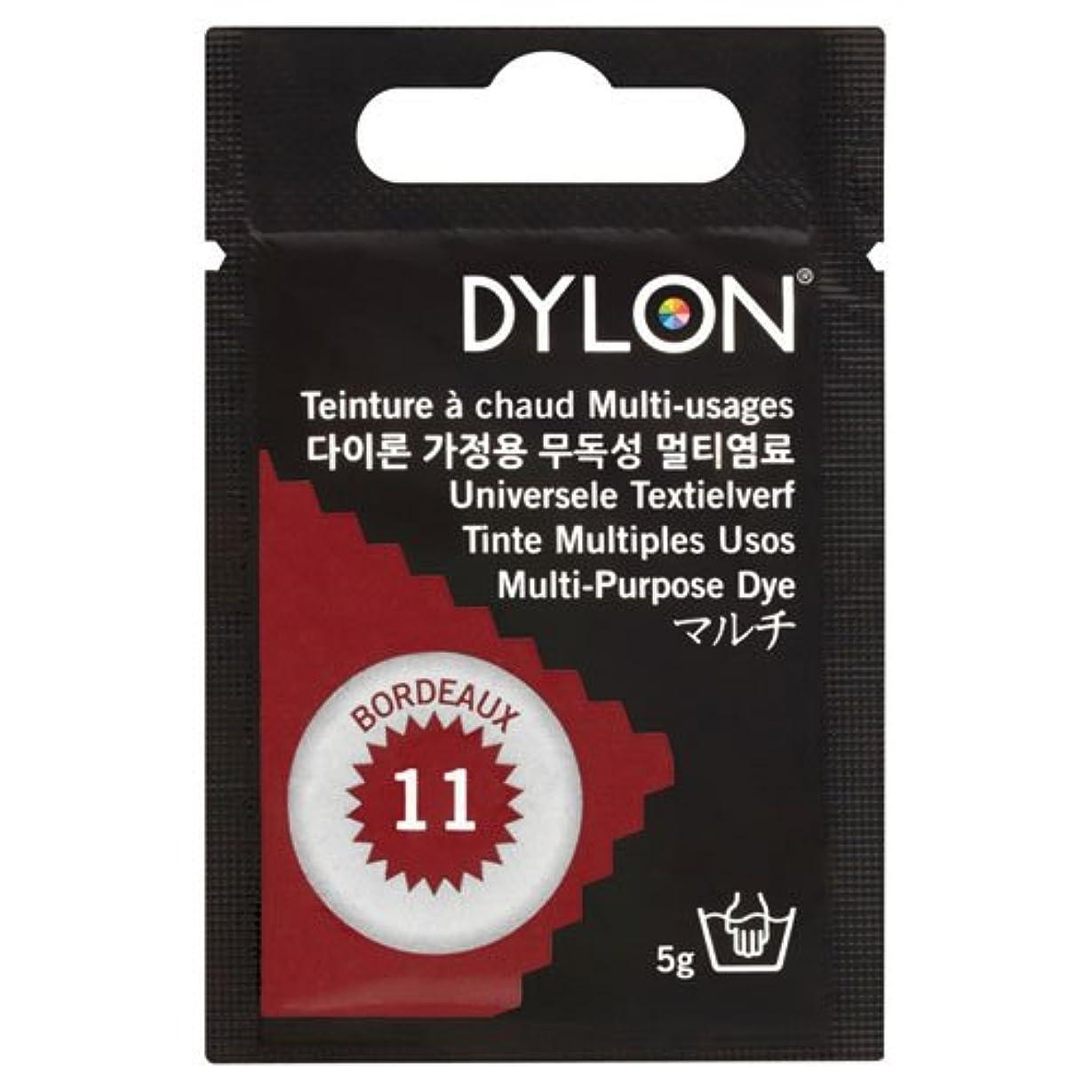 盟主晩餐化学薬品染料 樹脂用染料SDN 青