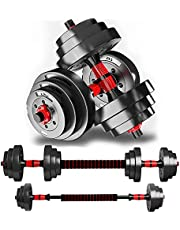CANMALCHI 2-in-1 verstelbare halterset-20KG/30KG/50KG-set met barbell-link-accessoires-voor dames heren fitness, vrije gewichten halters set met drijfstang, gewichtheffen fitness home gym training