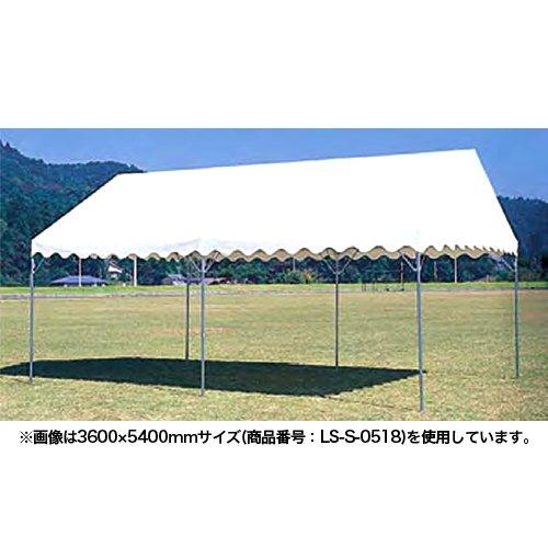三和体育 集会用テント 中折れ式 FN-1 S-0515 B00A9Q465K