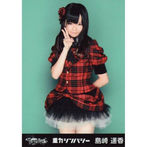 AKB48 生写真 チームサプライズ 重力シンパシー パチンコホールVer.【島崎遥香】
