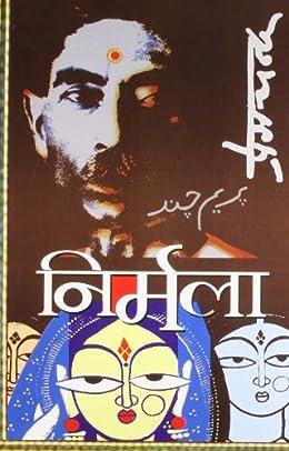 All Munshi Premchand Books: Nirmala