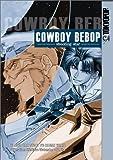 Cowboy Bebop: Shooting Star Volume 1