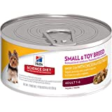 Hill's Science Diet Adult Small and Toy Savory Stew Chicken/Vegetables Dog Food Can, 5.5-Ounce, 24-Pack