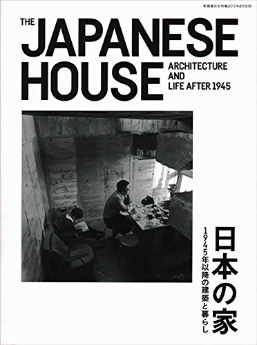 Read Online Jutakutokushu 2017:08 Special Issue The Japanese House Architecture And Life After 1945 pdf