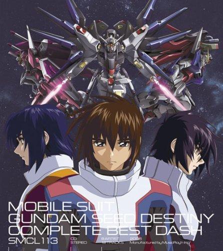 Gundam Seed Destiny: Complete Best by Japanimation (2006-05-07)