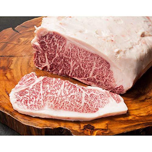- Japanese Wagyu New York Strip Loin Roast, A-5 Grade, 13 lbs