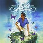 Taam El Biyout