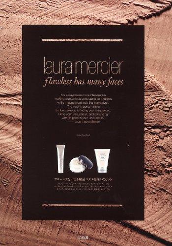 laura mercier 最新号 表紙画像