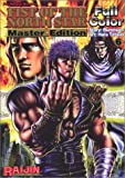 img - for Fist Of The North Star Master Edition Volume 6 book / textbook / text book