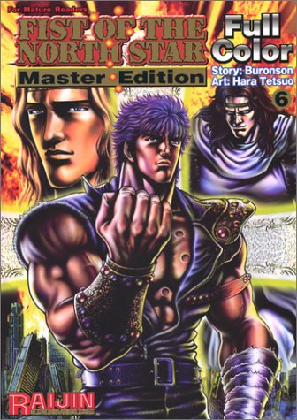 Fist Of The North Star Master Edition Volume (Fist Of The Northstar Manga)