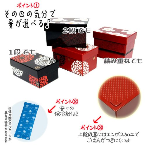 bento box accesories - 9