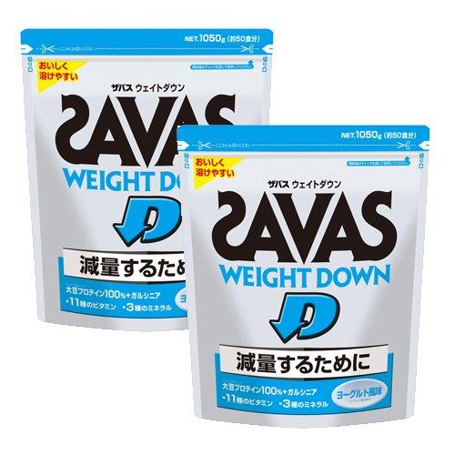ザバス ウェイトダウン 1050g(約50食分)×2個セット[ヨーグルト味] B07C7C4SQP