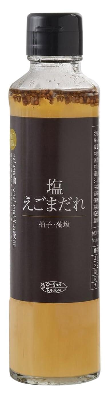 ファンタジー伝統的距離紅花 荏胡麻油 170g×2本セット