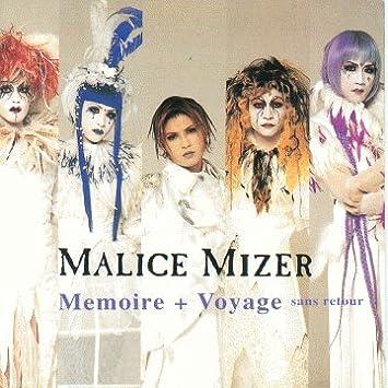 Malice Mizer - Malice Mizer Me...
