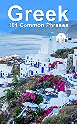 Greek: 101 Common PhrasesAre you planning your trip to Greece?Would you love to learn a bit of the lingo before you arrive?Even in the sprawling city of Athens it's not guaranteed that you'll find English-speaking locals. A great way to get a little ...
