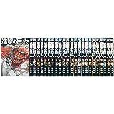 進撃の巨人 コミック 1-24巻セット