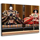 TRdY Page Japanese Dolls Clothes Traditional Painted Canvas Inner Framed Wall Decor Modern Artwork for Office Home Decor Pictures Ready to Hang for Living Room Bathroom