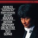 Mahler: Symphony No.7/Kindertotenlieder
