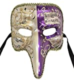 RedSkyTrader Mens Short Nose Costume Party Mask One Size Fits Most Multicoloured