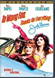 To Wong Foo Thanks For Everything (Bilingual)