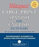 Spanish English Large Print Dictionary