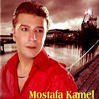 Amazon.com: El Sowar: Mostafa Kamel: MP3 Downloads