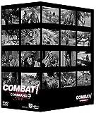 COMBAT! DVD-BOX COMMAND3
