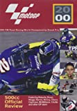 Bike Grand Prix Review 2000 [Import anglais]