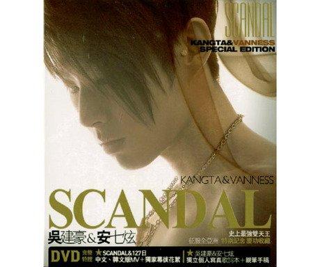 Kangta & Vanness: Scandal (CD + DVD) (Taiwan Import)