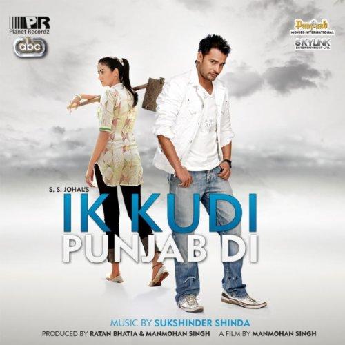 Punjabi Movies Online: 2012