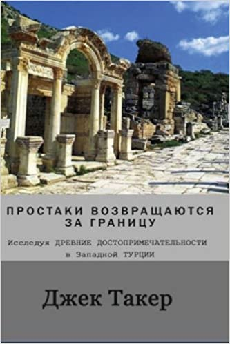 Sites on russian history on